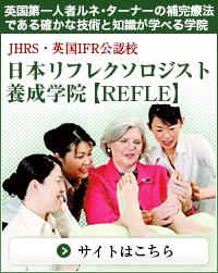 bnr_refle